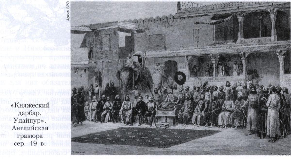 Индийская бандикота