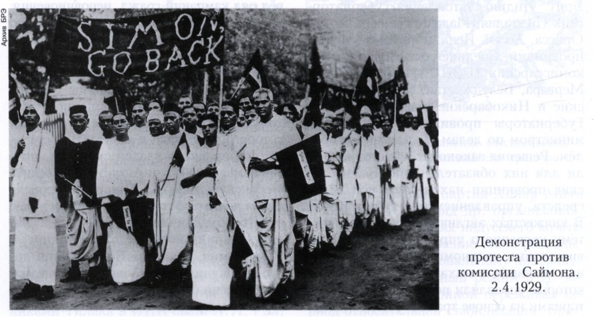 movements led by gandhi