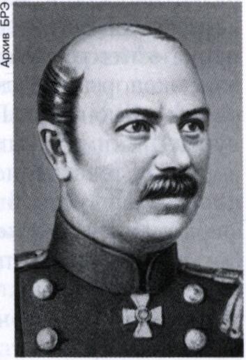 Истомин Владимир Иванович