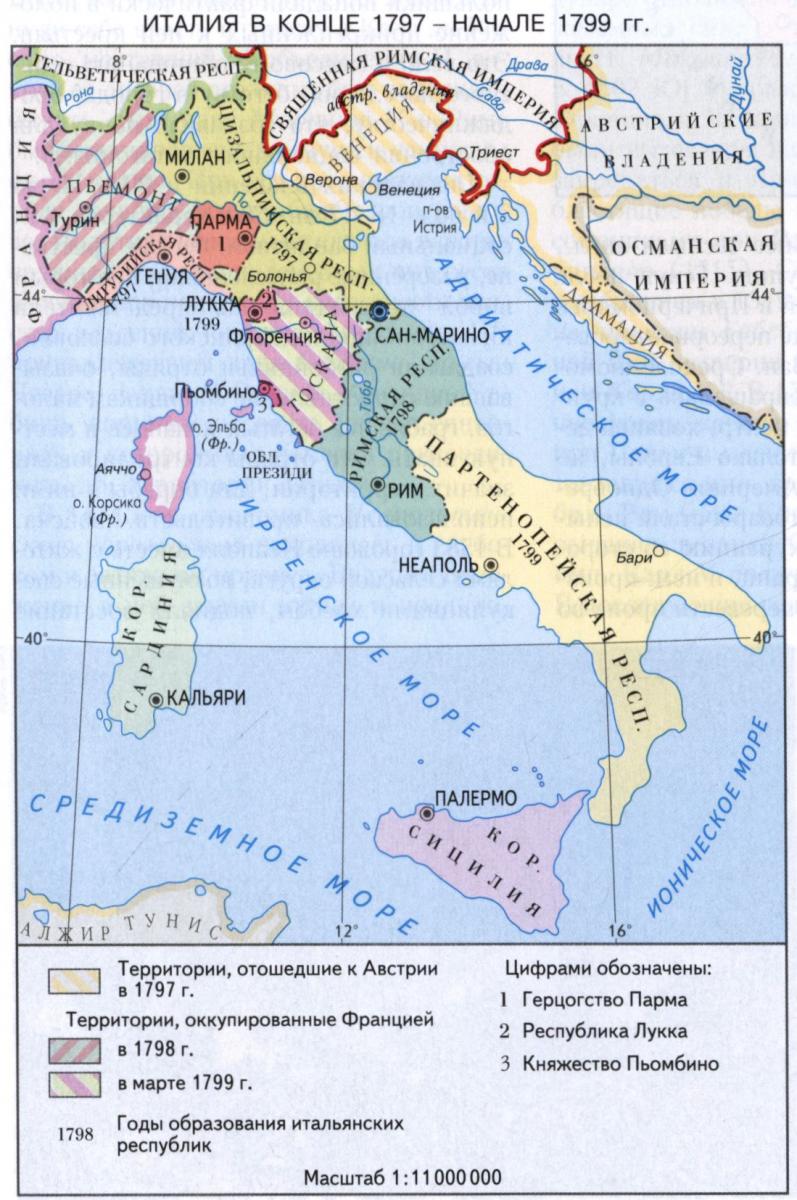 италия в 12 15 веках презентация 6 класс