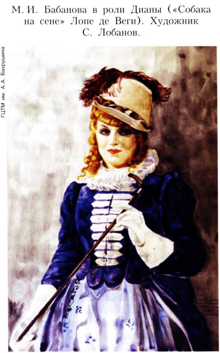 Бабанова Мария Ивановна
