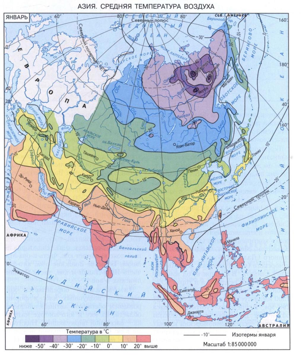 Ср темп-ра воздуха в Азии