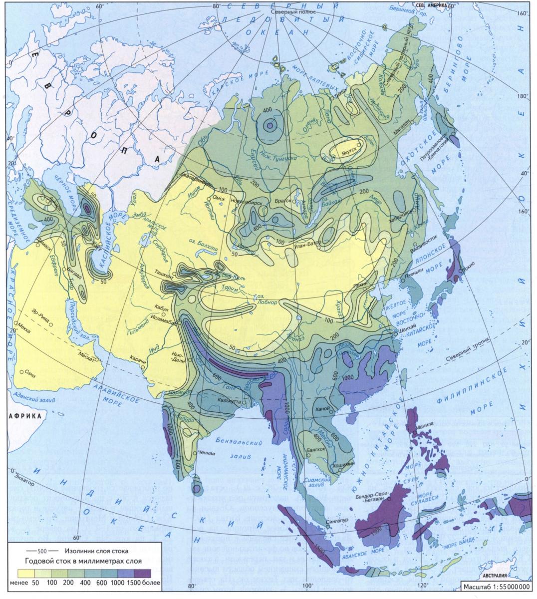 речной сток в Азии