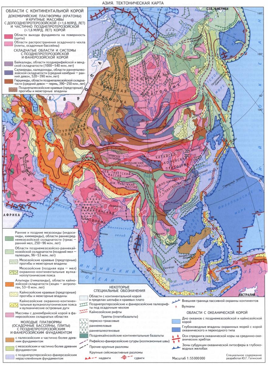 тектоническая карта Азии