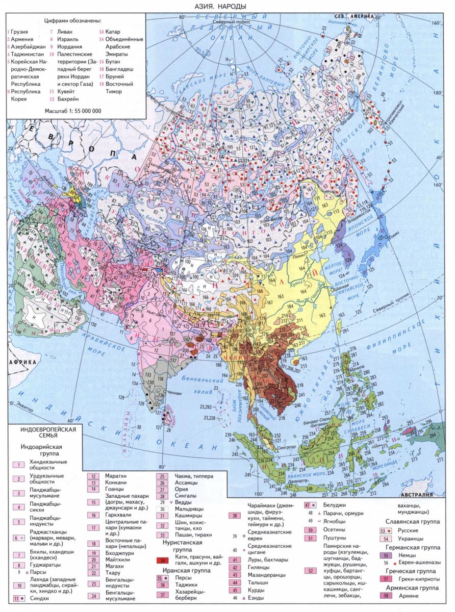 народы Азии