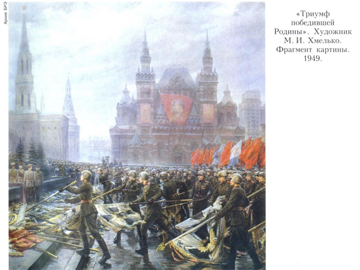 ВЕЛИКАЯ ОТЕЧЕСТВЕННАЯ ВОЙНА 1941-45 годов