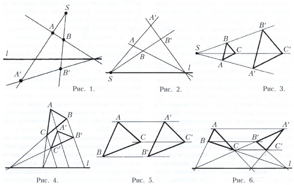 Гомология в математике