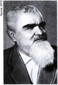 АРЦИХОВСКИЙ Артемий Владимирович
