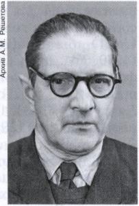 Иванов Сергей Васильевич