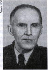 Иессен Александр Александрович