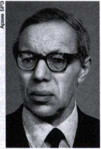 Исаченко Анатолий Григорьевич