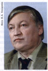 Карпов Анатолий Евгеньевич