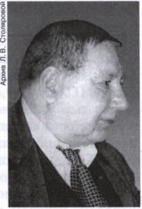 Каштанов Сергей Михайлович