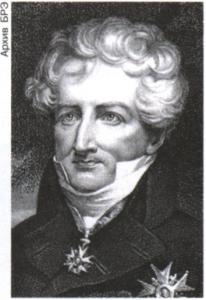 Кювье (Cuvier) Жорж