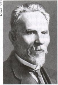 Лазарев Егор Егорович
