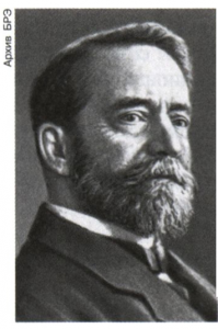 Клейн (Klein) Феликс Кристиан