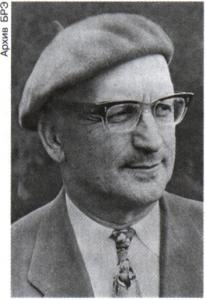 Колчин Борис Александрович