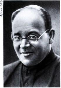 Бабель Исаак Эммануилович