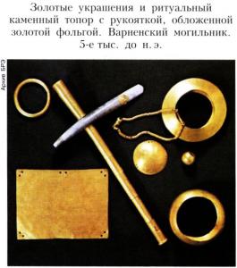 Балкано-карпатская металлургическая провинция