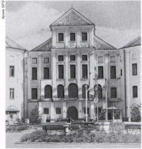 Замок Радзивиллов в Несвиже. Кон. 16 век