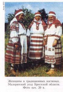 Белорусы