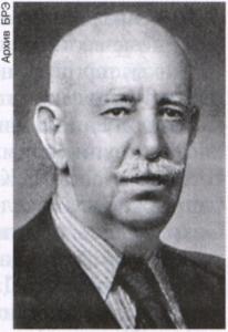 Косвен Марк Осипович