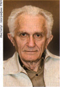 КОТЛЯКОВ Владимир Михайлович