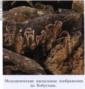 кобустан