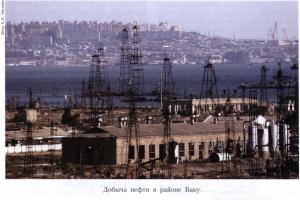 добыча нефти в Баку