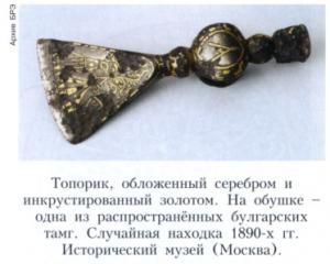 Булгария Волжско-Камская