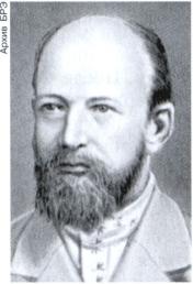 Бунаков Николай Фёдорович