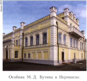Бутин Михаил Дмитриевич
