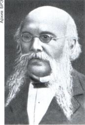 Бычков Афанасий Фёдорович