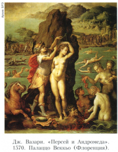 Вазари (Vasari) Джорджо