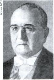 Варгас (Vargas) Жетулиу Дорнелис