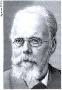 Вейсман (Weismann) Август