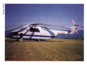 Вертолёт Ми-26.