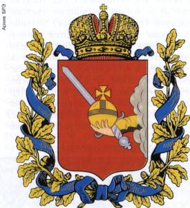 Герб Вологодской губернии.