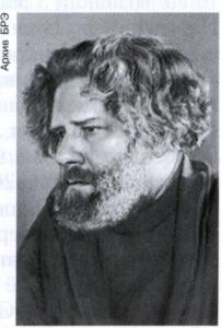 Волошин (наст. фамилия Кириенко- Волошин) Максимилиан Александрович