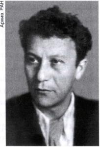 АЛИХАНОВ Абрам Исаакович