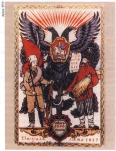«Чем Русь сильна». Образец агитационного творчества Временного правительства. 1917.