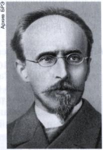 Габричевский Георгий (Ежи) Норбертович