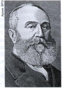 Гагарин Павел Павлович