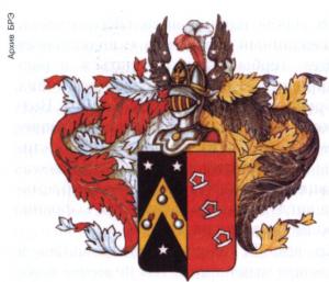 Лейб-кампанский герб (дворян Булатовых).