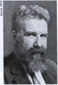 Годловский (Godlowski) Казимеж