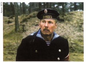 Гостюхин Владимир Васильевич