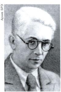 Граборов Алексей Николаевич