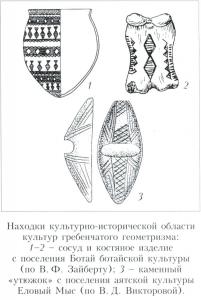 Гребенчатого геометризма культуры