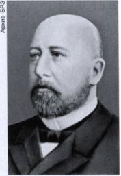 Грингмут Владимир Андреевич