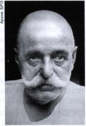 Гурджиев Георгий Иванович